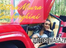 Elettra Miura Lamborghini